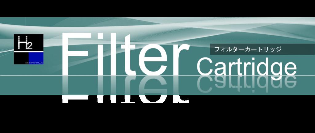Filter top