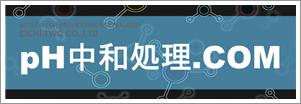 banner_ph