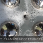 eichitwo-logo1-00_01_25_04-still003
